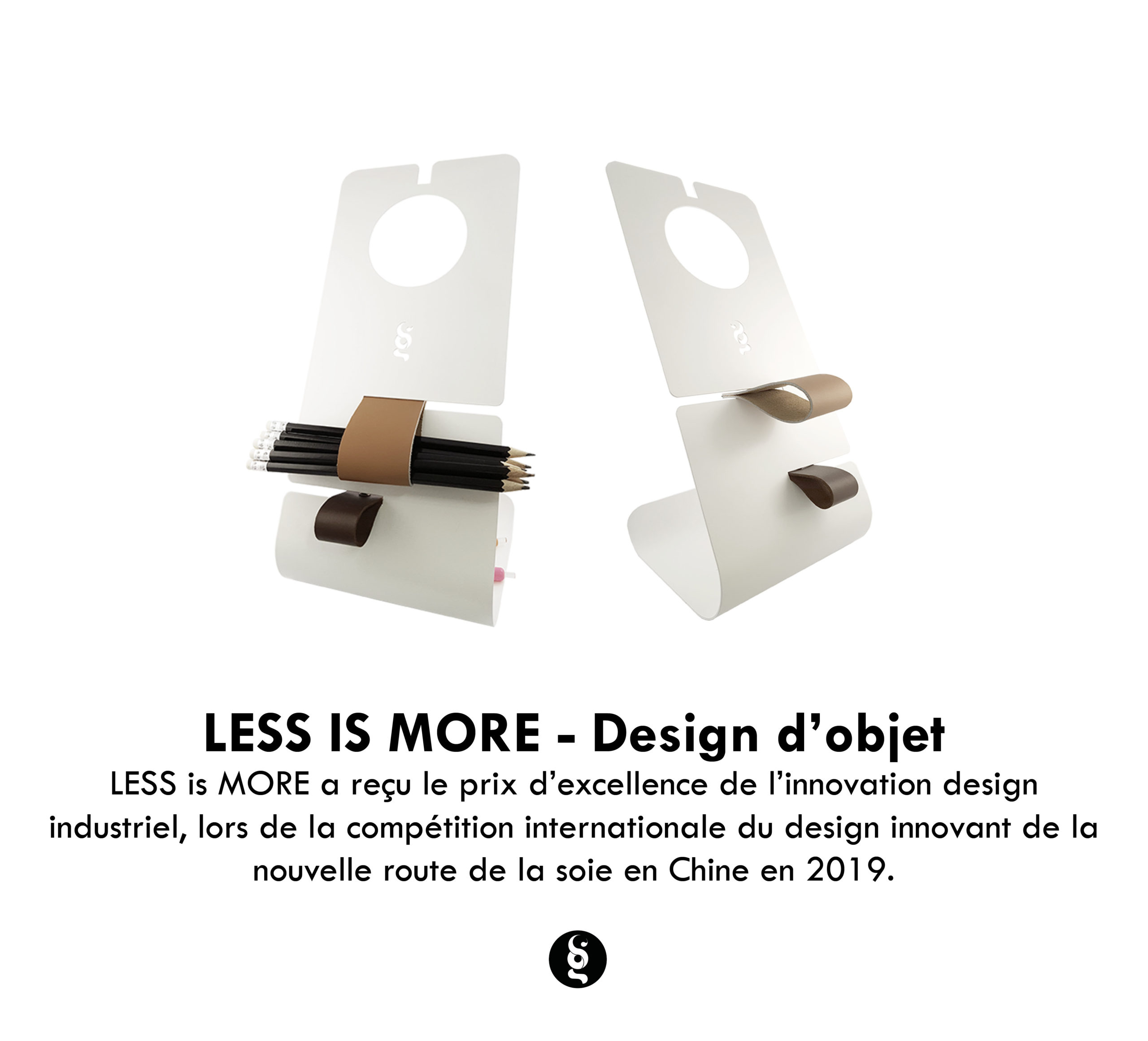 Design d'objet - LESS is MORE